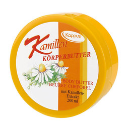 Kappus Camomile Body Butter (200 Ml)